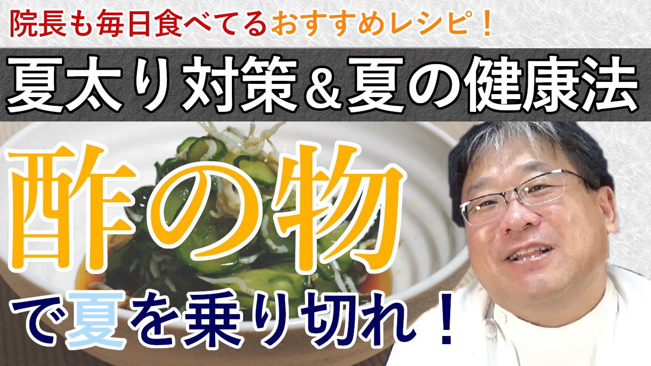 脚やせ、美容整体、セルライトバスターシステムならUlysses -ユリシス-【東京新宿】